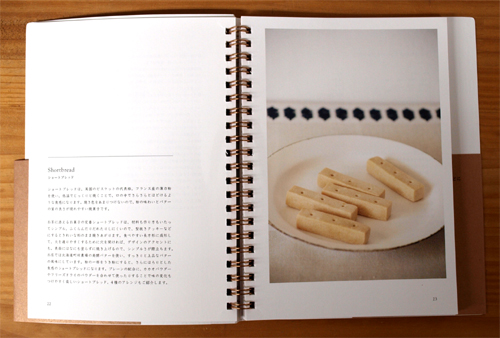 BISCUIT BOOK / いがらしろみ