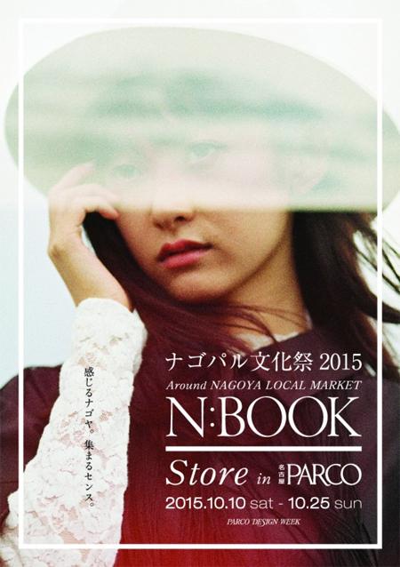 20nbook