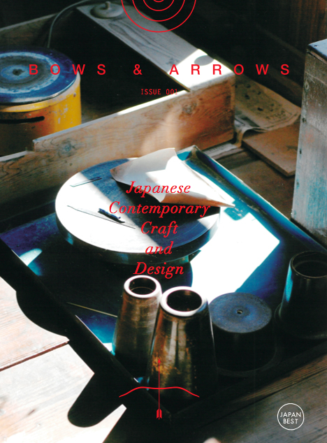 BOWS & ARROWS ISSUE 001