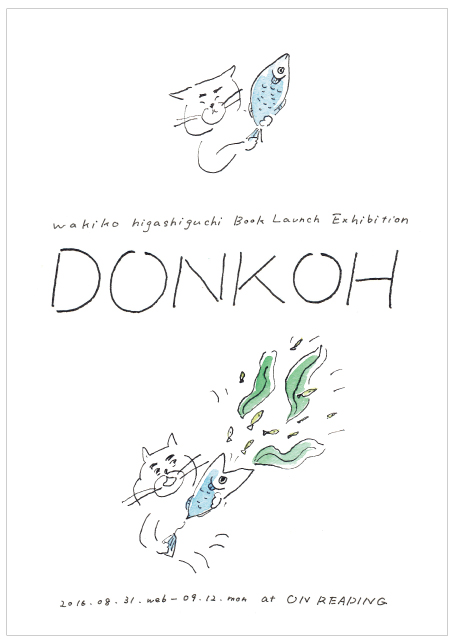 donkoh