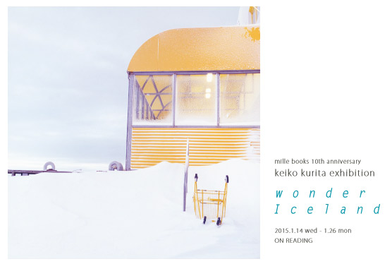 keiko kurita exhibition  『wonder Iceland』