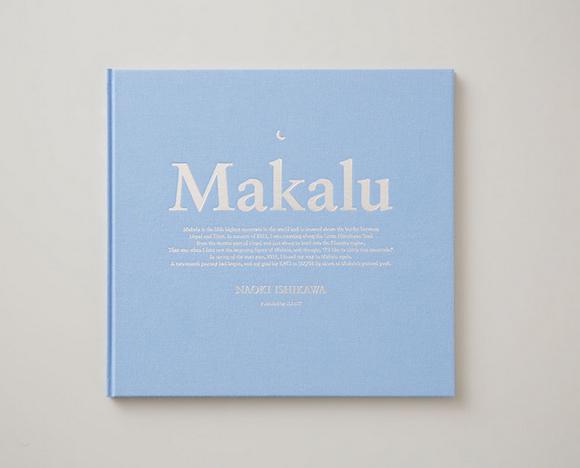 Makalu / 石川直樹