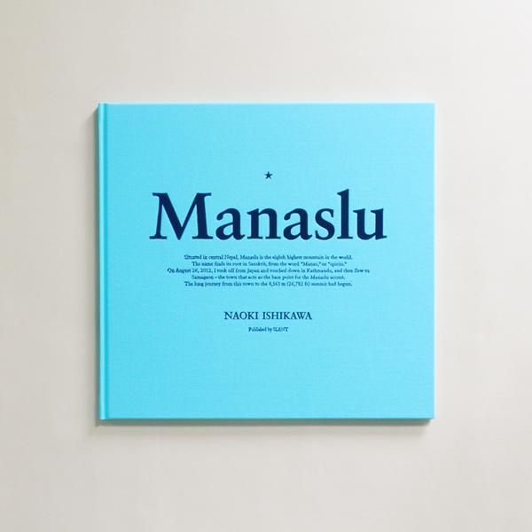 Manaslu / 石川直樹
