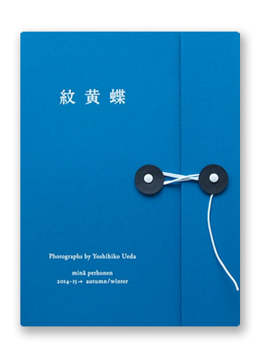 ミナ・ペルホネン 紋黄蝶 2014-15 autumn / winter collection