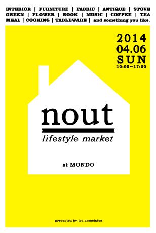 nout lifestyle market