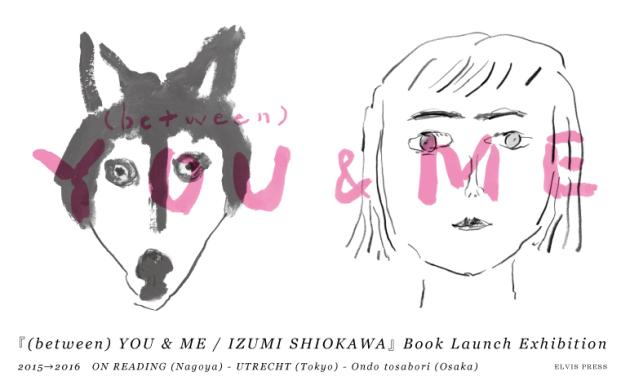 shiokawa_top