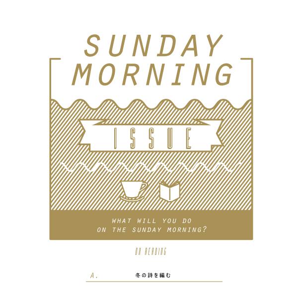 sundaymorning12