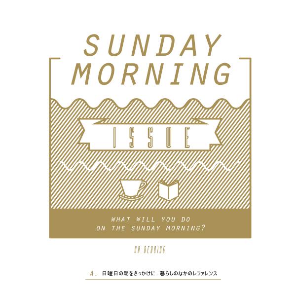 sundaymorning1