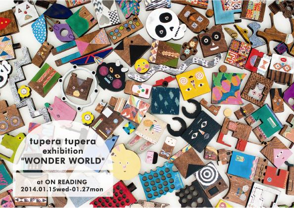 "tupera tupera exhibition""WONDER WORLD"""